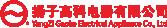 扬子高科电器有限公司